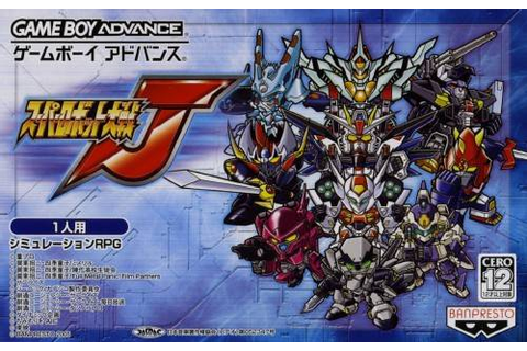 Super Robot Wars J | Super Robot Wars Wiki | FANDOM ...