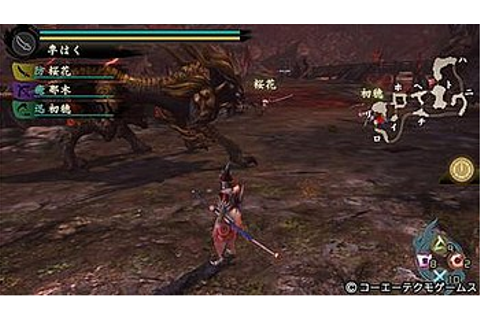 Toukiden: The Age of Demons - Wikipedia, the free encyclopedia
