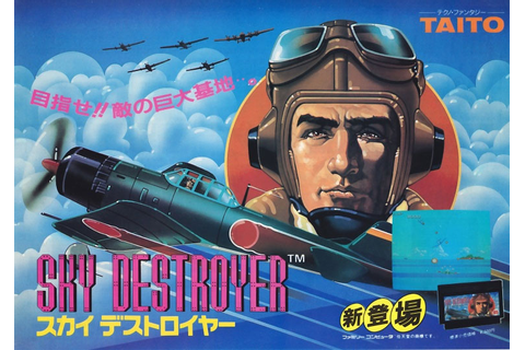 Game Review – Sky Destroyer (Famicom, 1985) – The Critic