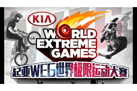 LIVE: KIA World Extreme Games on TV - Day 3 - YouTube