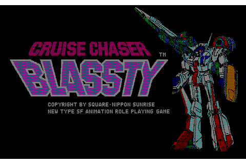 Download Cruise Chaser Blassty (PC-88) - My Abandonware