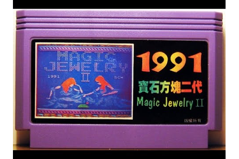 Magic Jewelry 2 [Bootleg Famicom Games] - YouTube