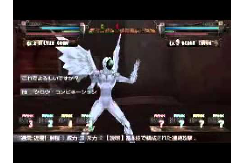 Accel World Ginyoku no Kakusei - gameplay - YouTube