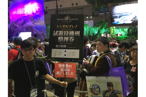 Good Luck Playing Monster Hunter: World At The Tokyo Game ...