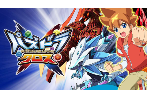 Stream & Watch Puzzle & Dragons X Episodes Online - Sub & Dub