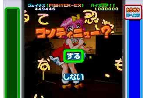 Game Tengoku - Karaoke World (Saturn) - YouTube