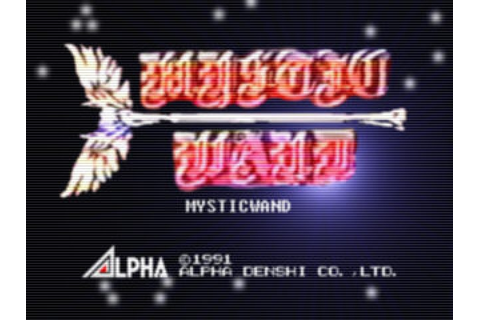Mystic Wand (1991) by Alpha Denshi Neo-Geo game