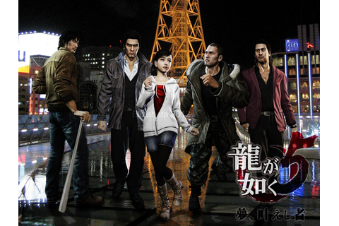 Yakuza 5 wallpaper by Betka on DeviantArt
