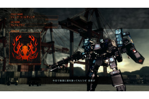 Armored Core 5 Review - GameRevolution