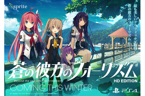 Aokana: Four Rhythm Across the Blue HD Edition announced ...