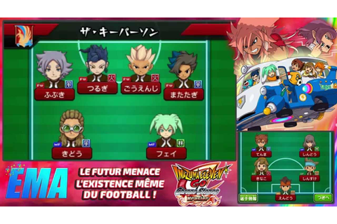 The Key Person - Inazuma Eleven Go Galaxy: Supernova et ...
