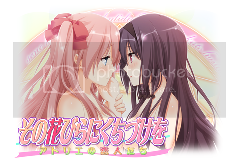 [Game] Sono Hanabira ni Kuchizuke o - Lovers of the ...