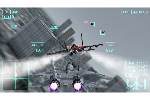 Ace Combat - Joint Assault (Europe) ISO