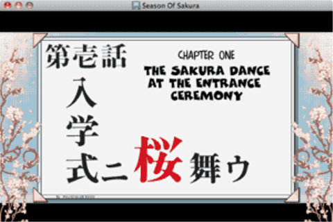 Download Season of the Sakura - My Abandonware