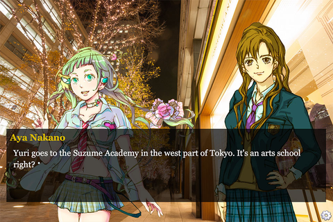 Last Days Of Spring Visual Novel-HI2U - Skidrow Games ...