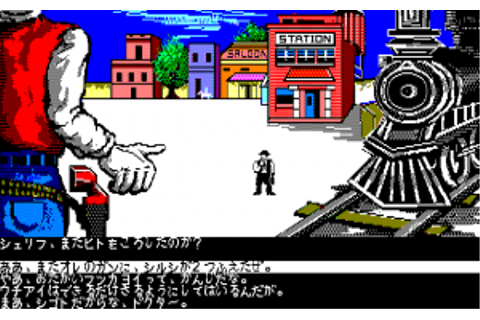 Download Law of the West (Apple II) - My Abandonware