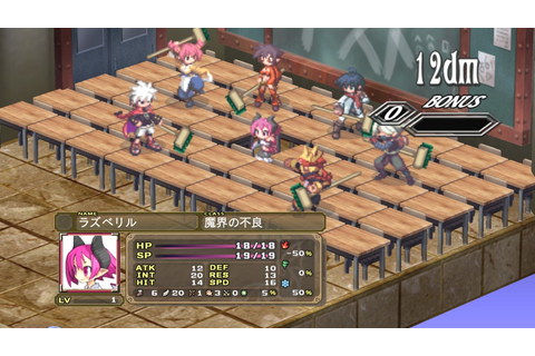 Disgaea 3: Absence of Justice, игра Disgaea 3: Absence of ...