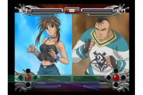 Flame of Recca PS2 Game Video 4 - YouTube
