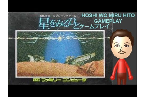 Hoshi wo Miru Hito (Famicom) Gameplay - YouTube