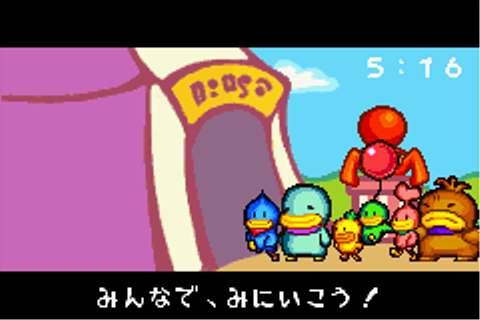 Kururin Paradise Screenshots for Game Boy Advance - MobyGames