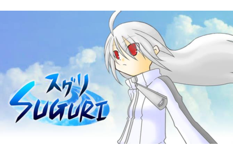 Acceleration of SUGURI X-Edition HD Free Download – Full ...