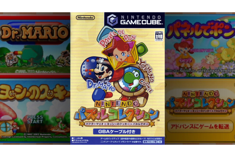 Nintendo Puzzle Collection (GameCube) import gameplay ...