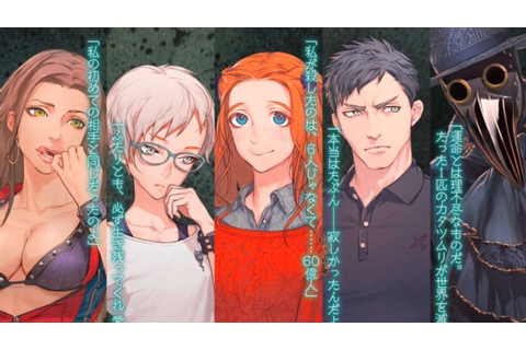 Play 'Zero Time Dilemma' To Understand How Choice Works in ...
