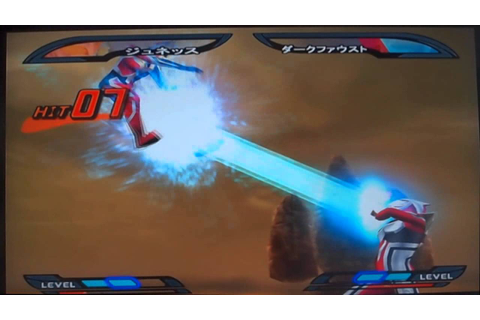 UltraMan Nexus Ps2 Gameplay - YouTube