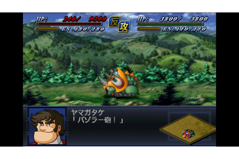 Super Robot Wars Alpha 2 - Bazolar Attacks - YouTube