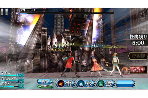 Final Fantasy Agito launches next month, gets a new trailer By Erren ...