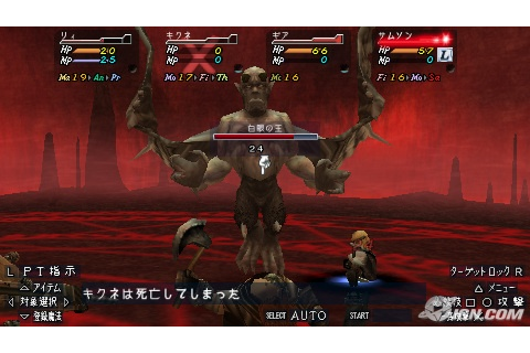 Best PSP games download: Valhalla Knights 2 Battle Stance