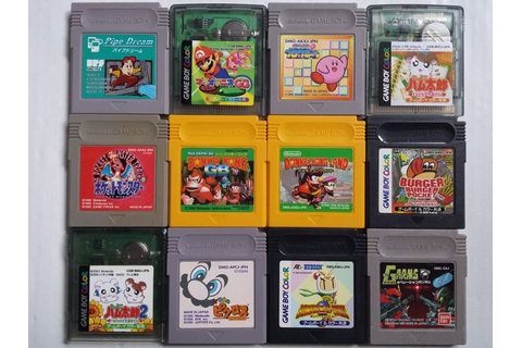 Lot of 12 Game Boy/Game Boy Color games (Japanese import ...
