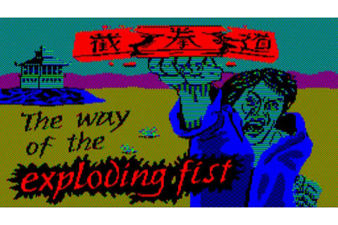 Электроника БК-0010, игра The Way of the Exploding Fist ...