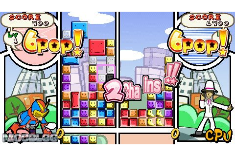Ultimate Block Party (USA) PSP ISO - CDRomance