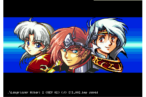 Download Langrisser II - My Abandonware