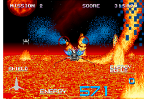 Galaxy Force (video game) - Wikipedia