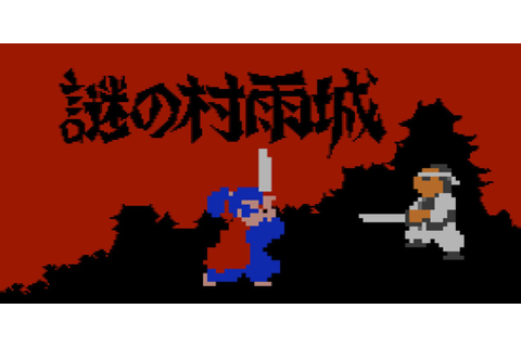 The Mysterious Murasame Castle | NES | Games | Nintendo