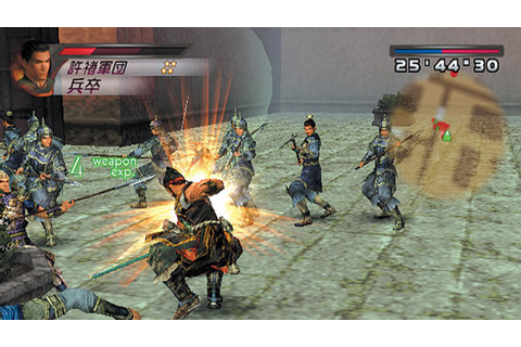 Dynasty Warriors 4 Game | PS2 - PlayStation