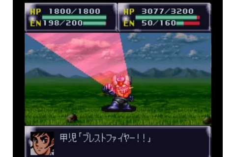 Super Robot Taisen 4(Snes) - Mazinger Z - YouTube