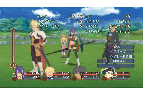 [PS3] Tales of Vesperia ~ Hiero's ISO Games Collection
