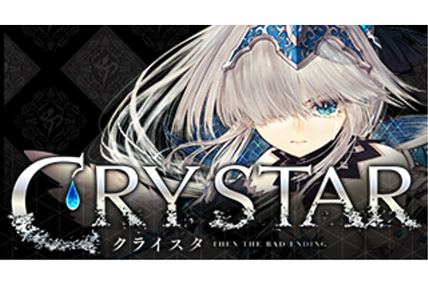 Crystar Trophies • PSNProfiles.com