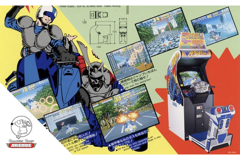 SEGA rarity A.B. Cop now playable at Galloping Ghost ...