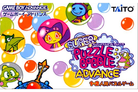 Super Puzzle Bobble Advance (J)(Nobody) ROM