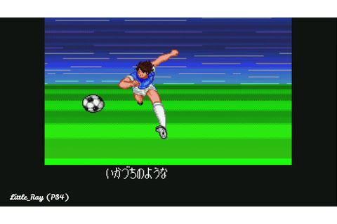 Captain Tsubasa 5: Hasha no Shōgō Campione (Dream Teams ...