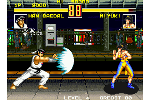 Fight Fever , SNK Neo-Geo MVS cart. by Viccom (1994)