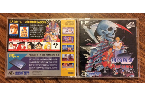 Adventures in Video Games: Crest of Wolf (PC Engine)