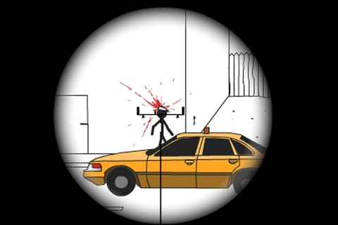 Clear Vision Game - Play Free Sniper games - Games Loon
