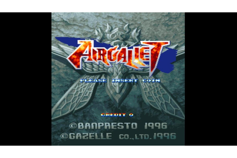 Air Gallet 1996 Banpresto/Gazelle Mame Retro Arcade Games ...
