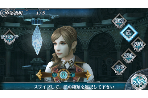 Final Fantasy Agito demoed at Tokyo Game Show - Nova ...