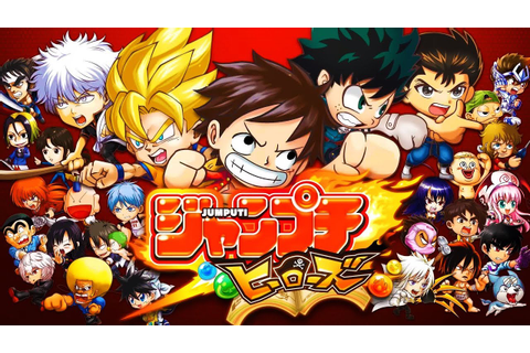 DRAGON BALL x MY HERO x ONE PIECE + MORE! CROSSOVER GAME ...